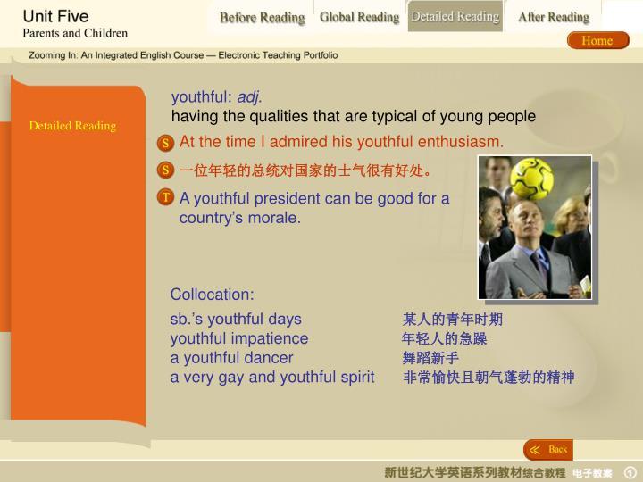 youthful: