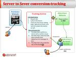 server to sever conversion tracking