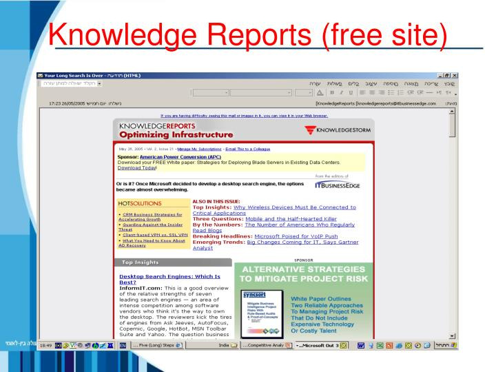 Knowledge Reports (free site)