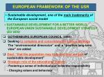 european framework of the usr1