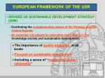 european framework of the usr2