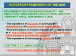 european framework of the usr7