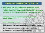 european framework of the usr8