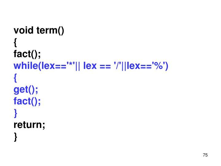 void term()
