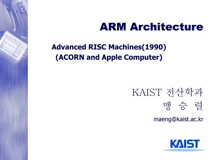 Advanced RISC Machines(1990)