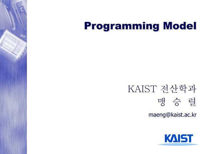Programming Model