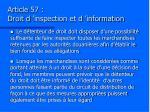 article 57 droit d inspection et d information