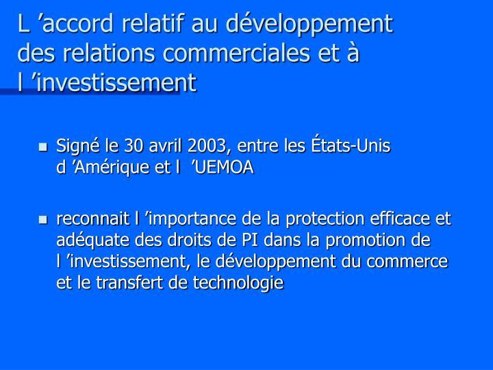 L'accord relatif au développement