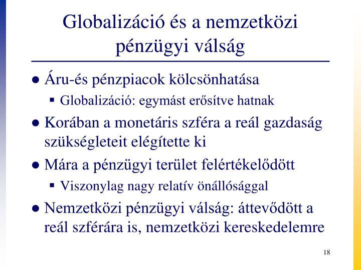 Globalizáció és a nemzetközi pénzügyi válság
