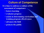 culture of competence1