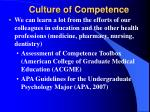 culture of competence2