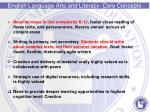 english language arts and literacy core concepts