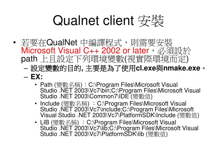 Qualnet client