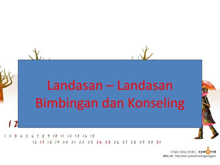 Landasan – Landasan