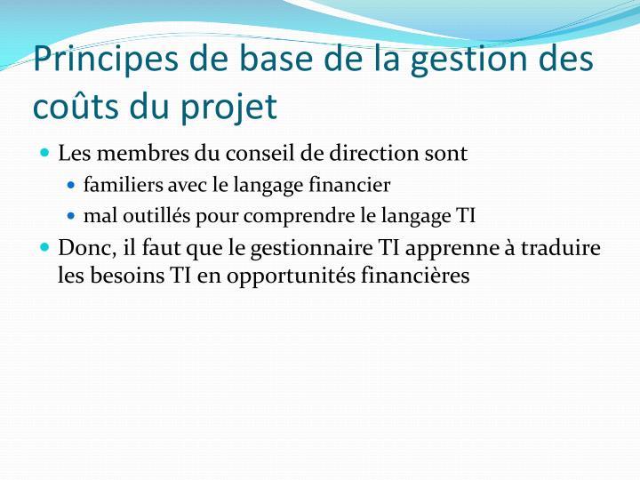 Principes de base de la gestion des coûts du projet