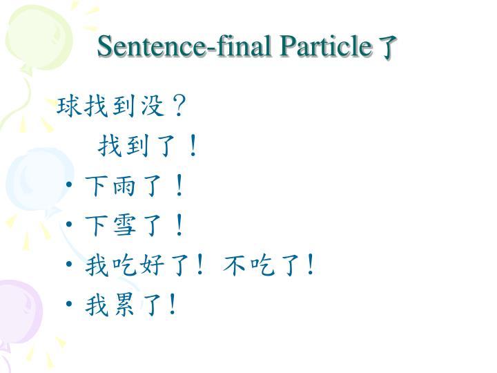 Sentence-final