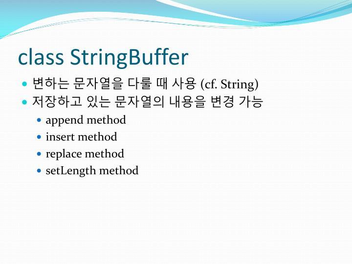 class StringBuffer