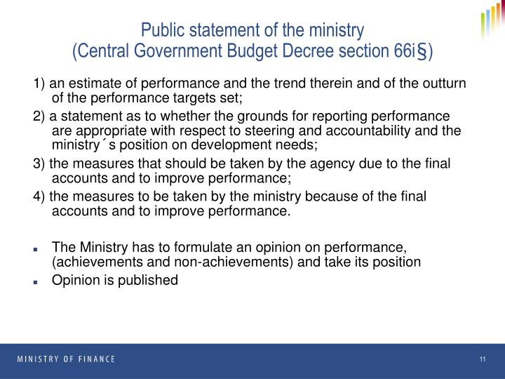 Public statement of the ministry