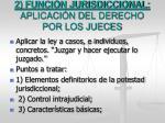 2 funci n jurisdiccional aplicaci n del derecho por los jueces