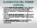 elementos del poder judicial
