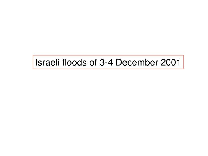 Israeli floods of 3-4 December 2001
