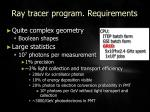 ray tracer program requirements