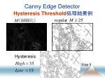 canny edge detector hysteresis threshold1