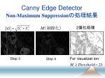 canny edge detector non maximum suppression