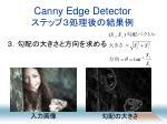 canny edge detector4