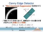 canny edge detector5