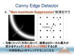 canny edge detector6