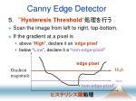 canny edge detector8
