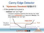 canny edge detector9