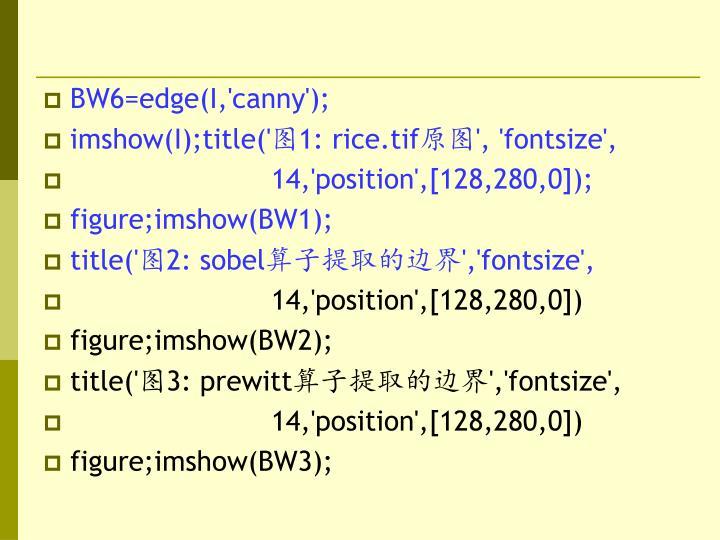 BW6=edge(I,'canny');