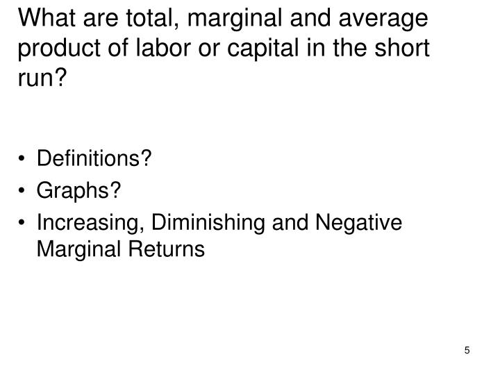 What are total, marginal and average product of labor or capital in the short run?