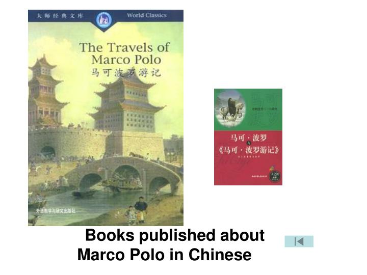 Books published about Marco Polo in Chinese