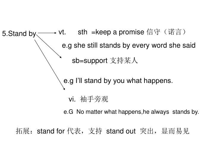vt.      sth  =keep a promise