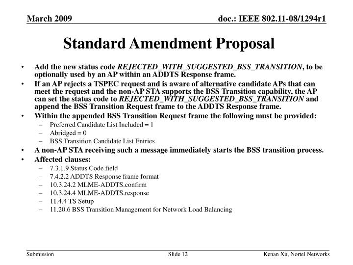 Standard Amendment Proposal
