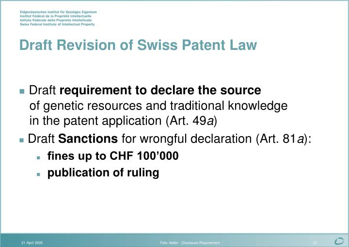 Draft Revision of Swiss Patent Law