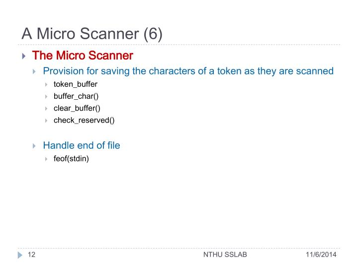A Micro Scanner (6)
