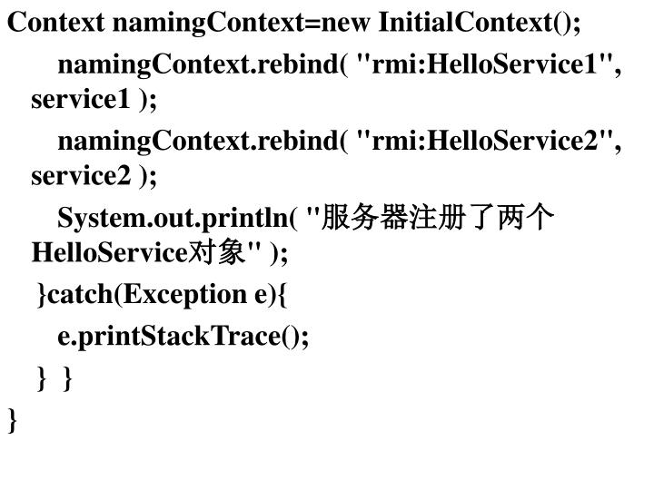 Context namingContext=new InitialContext();