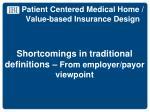 patient centered medical home value based insurance design