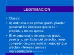 legitimacion1