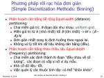 ph ng ph p r i r c h a n gi n simple discretization methods binning