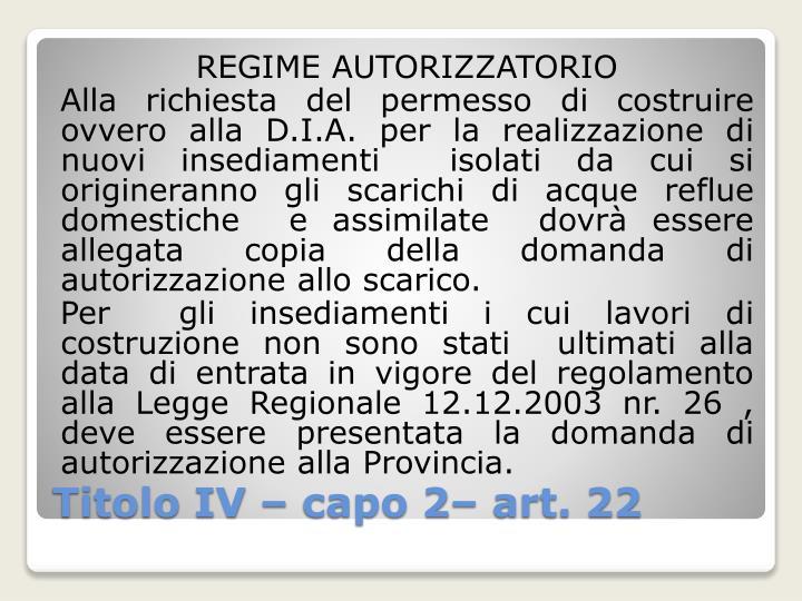 REGIME AUTORIZZATORIO