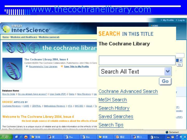 www.thecochranelibrary.com