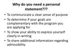 why do you need a personal statement