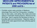 medicare improvements for patients and providers act of 2008 cont d