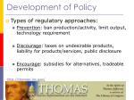 development of policy1