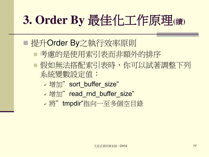 3. Order By